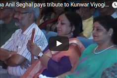Seema Anil Seghal pays tribute to Kunwar Viyogi Part 4