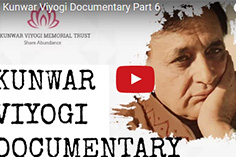 Kunwar Viyogi Documentary Part 6