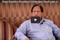 Dogri Sanstha President Chhatrapal Saraf pays tribute to Kunwar Viyogi