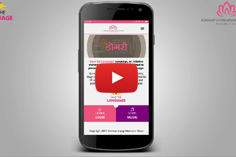 Discover Dogri App Functionality