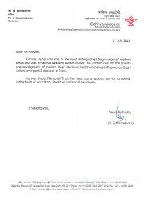 Tribute of K. Srveenivasarao, Director Sahitya Akademi