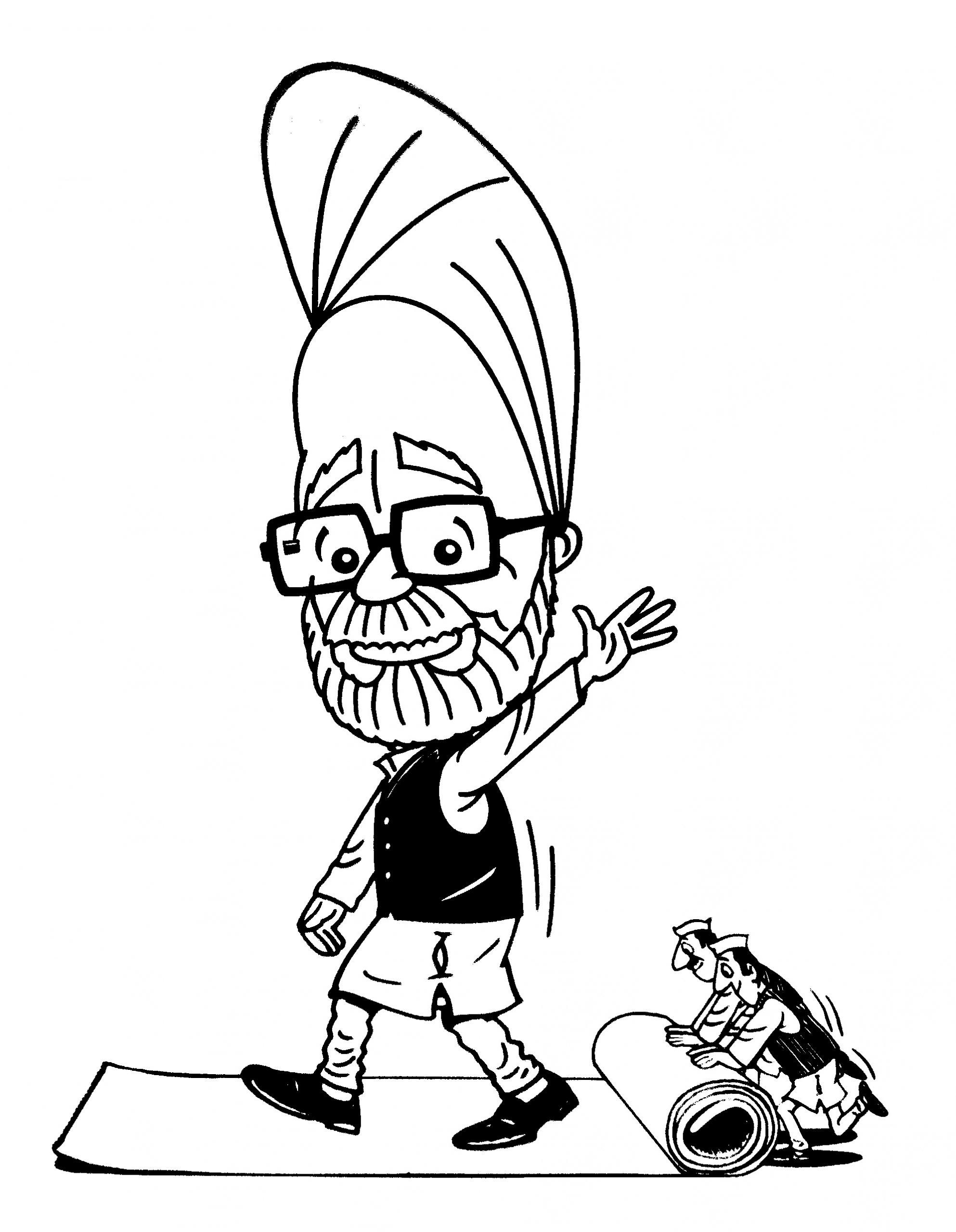 Uday Shankar Ganguly